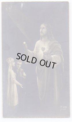 画像1: 【白黒写真風】【イエスキリスト聖体拝領】【1932年】イタリア・アンティーク&ヴィンテージホーリーカード