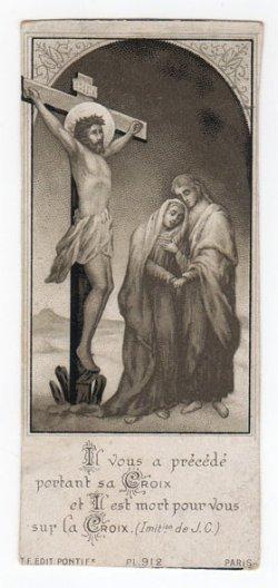 画像1: 【白黒栞】【キリスト磔刑】フランス・アンティーク&ヴィンテージホーリーカード