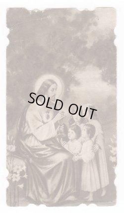 画像1: 【セピアカラー】【聖体拝領 イエスと子供たち】イタリア・アンティーク&ヴィンテージホーリーカード
