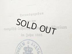 画像5: 【革エンボス植物文様装飾金の竪琴柄祈祷書】【1883年】ドイツ・アンティーク&ヴィンテージ聖品