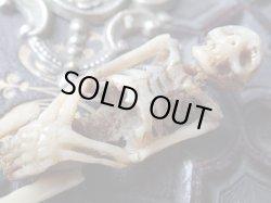 画像4: 【メメントモリ】【髑髏/骸骨/全身骨格角あるいは骨に彫刻】ドイツ・アンティーク&ヴィンテージ聖品