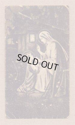 画像1: 【セピアカラー】【聖母と幼子イエス】イタリア・アンティーク&ヴィンテージホーリーカード