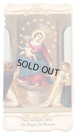 画像1: 【ポンペイの至聖なるロザリオの聖母】イタリア・アンティーク&ヴィンテージホーリーカード