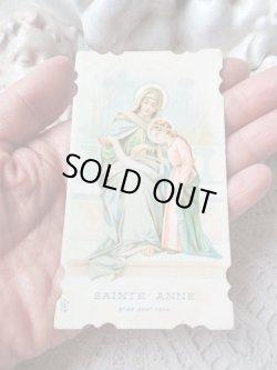 画像3: 【マリアの母聖アンナ】【19世紀末】フランス・アンティーク&ヴィンテージホーリーカード