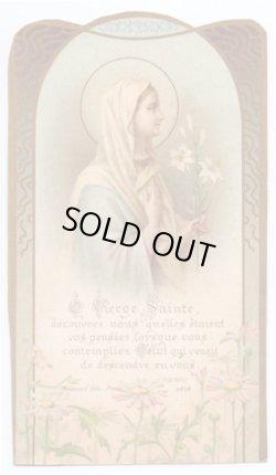 画像1: 【百合と聖母】フランス・アンティーク&ヴィンテージホーリーカード