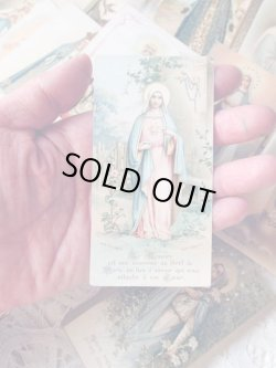 画像3: 【聖母の御心】フランス・アンティーク&ヴィンテージホーリーカード