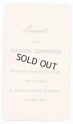 画像2: 【聖母の御心】【1923年】フランス・アンティーク&ヴィンテージホーリーカード