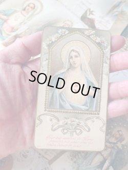 画像3: 【聖母の御心】【1923年】フランス・アンティーク&ヴィンテージホーリーカード